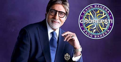 New Season of Kaun Banega Crorepati Registration start soon
