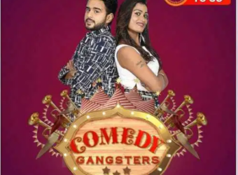 Zee Tamil Comedy Gangsters 2020