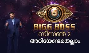 Asianet , Asianet HD, Asianet Middle East Channel Timing of Bigg Boss Malayalam Show