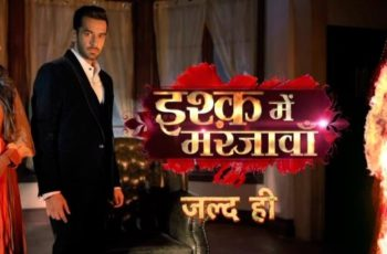 Colors Popular TV Show 'Ishq Mein Marjawan' is Coming With New Season