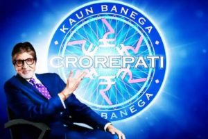 KBC Season 12 All Questions And Answers