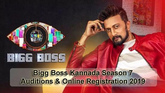 Bigg Boss Kannada 2019 Season 7 Auditions & Online