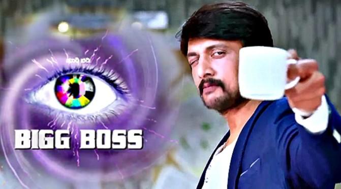 Bigg Boss Kannada