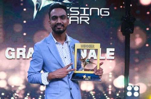 Bannet Dosanjh Rising star season 1st Winner