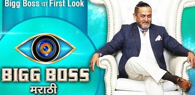 Bigg Boss Marathi Season 2 2019 Contestant list and Host