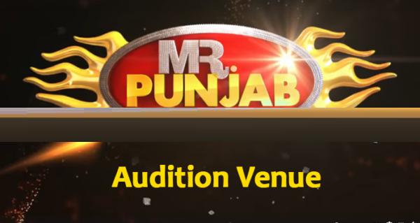 Mr. Punjab 2019 Auditions Dates and Registration