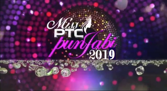 Miss PTC Punjabi 2019 Auditions and Registration