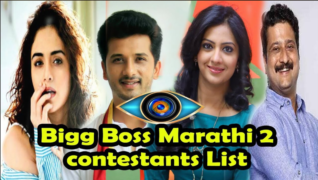 Bigg Boss Marathi Season 2 2019 Contestant list