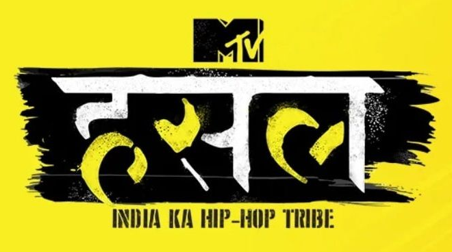 MTV Hustle 2019 Auditions and Online Registration - Audition Date