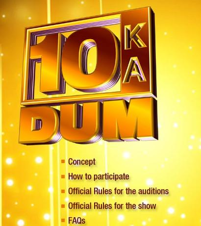 Dus Ka Dum 2019-20 Season 4
