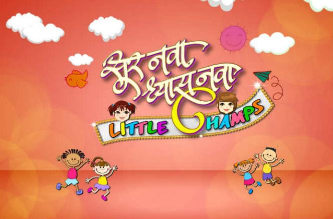 Sur Nava Dhyas Nava Little Champs 2019