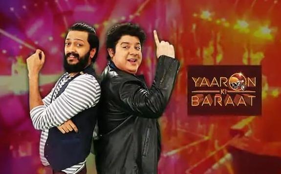 Zee TV coming with New season of Yaaron Ki Baraat in 2019