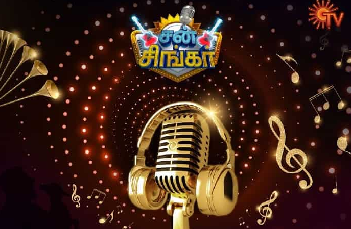 Sun Singer Season 8 2019 Auditions and Registration