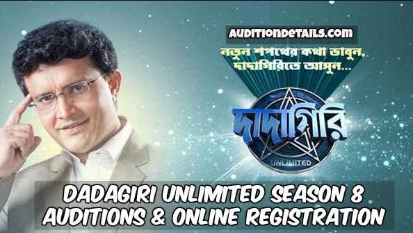 Dadagiri Unlimited Season 8 2019 Auditions and Registration