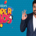 Colors Tamil's Super Kids 2019 Auditions and Registration Date