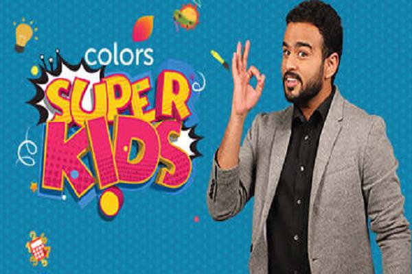 Colors Tamil Super Kids 2019 Registration