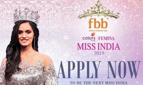 Miss Diva 2019 Auditions